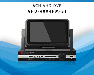 HD DVR recorder | AHD ...