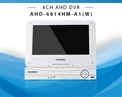 8 channel dvr | AHD DVR ...