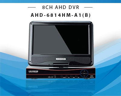 Stand alone dvr | AHD DV...